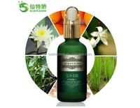 oil fragrance