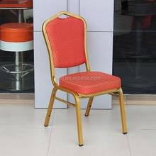 hotel lounge chair high class banquet chair