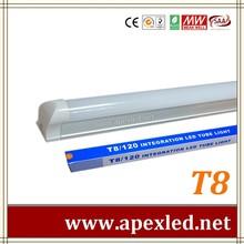integration T8 220V led tube