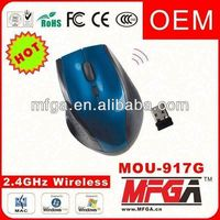 24g wireless optical mouse