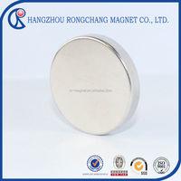 NdFeB Magnet N35/N40,Strong rare earth neodymium ndfeb magnet