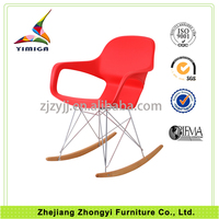The comfortable leisure china alibaba supplier rocking chair replacement parts