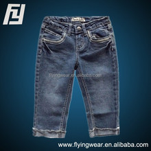customized Active Children Cotton Pants,Girls outwear jeans