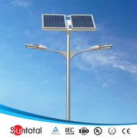100w solar street lighting system