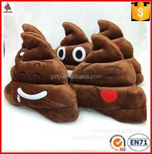 Hot selling poop shaped plush emoji pillow distribution