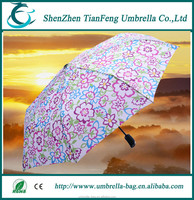 2015 Chinese wholesale fancy gift for lady 3 fold umbrella