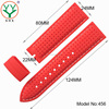 High Quality Waterproof Integrated 24mm Silicone Watch Band
