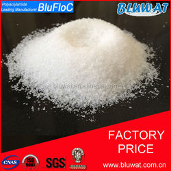 Hot sale anionic polymer flocculant Factory offer directly