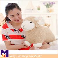 Wholesale customized educational plush toy, baby lamb doll