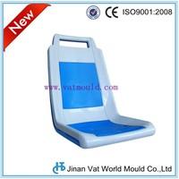 China university seat sports seating stadium chairs tadium seat blow mould seating