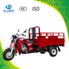150cc motorized tricycle hot sell in Morocco