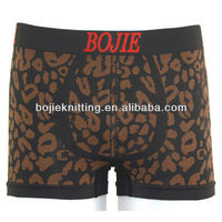 Men boxer briefs men underwear shorts pants seamless underpants