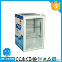 Hot new products for 2015 made in china alibaba mini freezer