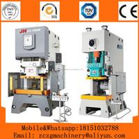iron plate pneumatic punch press, Automatic Aluminum foil cartridges production line Machinery