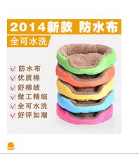 Colorful Pet Cat Dog bed 5color Cotton Pet Dog Puppy Cat Soft Fleece Cozy Warm Nest Bed House Mat For pet