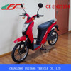FHTZ 2015 colorful 2 person low price electric scooter hot sale