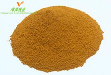 Vanadium Pentoxide in FLAKES