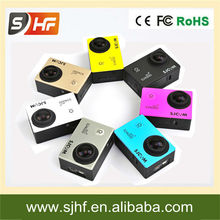 SJCAM SJ4000 WIFI was made by shenzhen hong feng century technology company
