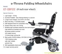 Golden Motor Power brushless wheelchair
