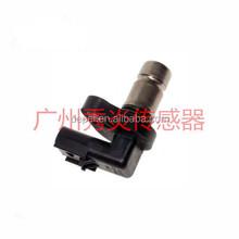 For The Dodge PC166 Mitsubishi crankshaft position sensor M05235377,5269703, M05269703, CSS734, SS10140, 1800460, 5S1701, SU3025