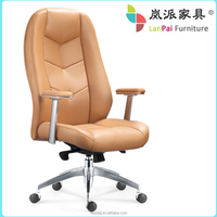 leather chair armrest covers LP-P11A
