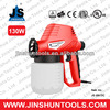 New Electric Airless Painting gun JS-SN13C 130W