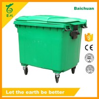 1100 Liter 4 wheeled Large Outdoor PP Dust Bin with Foot Pedal