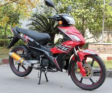 ZF110(VII) Chongqing Motorbikes 110cc, eec motorcycles cubs