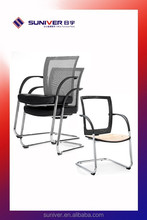 2015 new style high quality office furniture mesh chair parts manufacturers