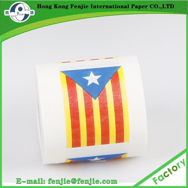 Public Administration personalized toilet paper