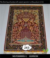 [Inventory]2x3 Blue Handmade Persian All Silk Carpet Large Oriental tree of life silk carpet