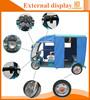 8 passenger tricycle passenger tuk tuk rickshaw with CE certificate