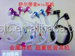 Manufacturers wholesale mobile phone headset, subwoofer, in-ear phones headphones, MP3 mp5 computer headphones