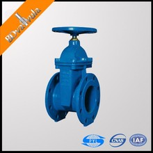 NRS iron soft seal DIN water gate valve DN40-600 PN16 PN25 PN40