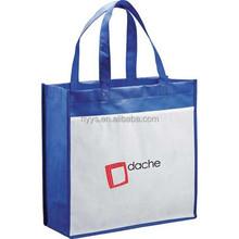Billboard Laminated Reusable non woven Tote Bag shopping bag