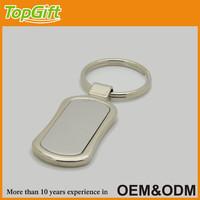 Metal blank keychain for laser engraving custom logo