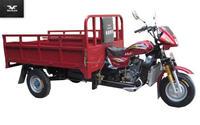 500-12 tire 150cc 175cc 200cc 250cc Cheap Three Wheel Motorcycle Hot Sale In 2015 (Item No:HY150ZH-2F)