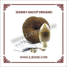 Glossy Ganoderma Lucidum Extract Pharmaceutical Raw Material