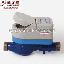 Acurate Muti- getto a secco- Tipo prepagata metro oiml qualità acqua per uso domestico