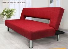Replica designer furniture fabric click clack bed with chromed legs