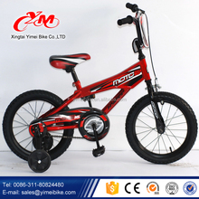 Los niños de la bicicleta para 8 años niño de edad/los niños de gas la suciedad bicicletas/bicis de empuje para los niños