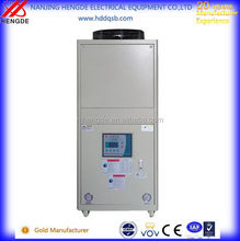 Latest Explosion proof chiller also supply wine display fridge chiller