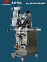 SJIII-F100 veterinary drug packing machine