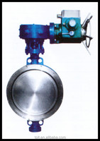 Hard sealing mini electric valve butterfly valves