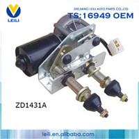 Factory Spare Parts 12V High Speed DC Motor