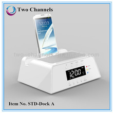 Hot gift for samsung docking station bluetooth with FM alarm clock speaker android