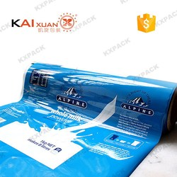 full color printing metallized packaging roll film