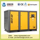 De baixa pressão para vidro, pacote& indústria têxtil aedl132a parafuso compressor de ar