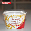 Company logo printed paper cup paper ice cream cup with double side PE coated
