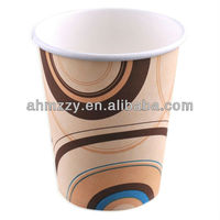 China AnHui MZ paper cup counting machine